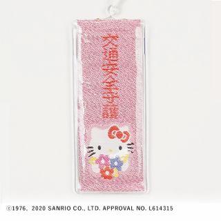 81号ハローキティ交通安全守(リボン花束キラキラ) 白/ピンクラメ