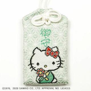 72号ハローキティ御守(オスワリ) 白/緑