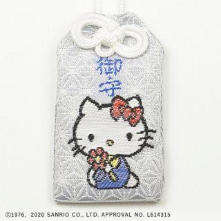 72号ハローキティ御守(オスワリ) 白/紺