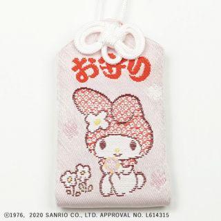 72号マイメロディ御守(和風頭巾) 白/ピンク