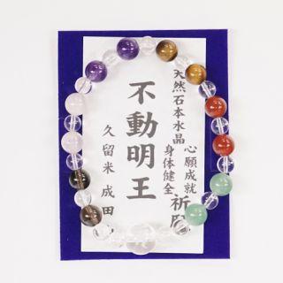天然石 水晶 念珠 透明