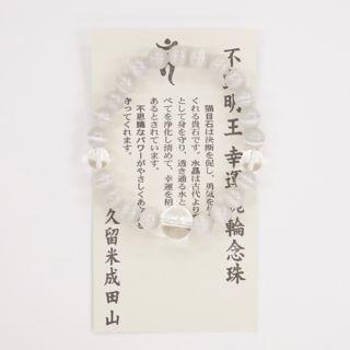 本水晶猫目石念珠 グレー