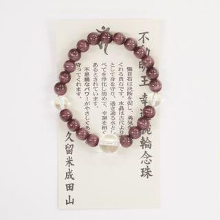 本水晶猫目石念珠 紫