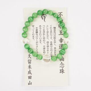 本水晶猫目石念珠 緑