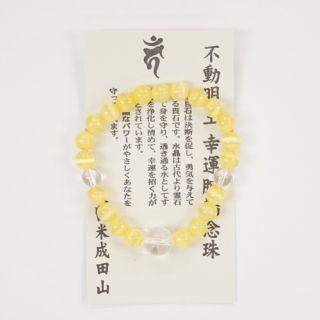 本水晶猫目石念珠 黄色