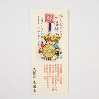 七福神守 御縁(五円)