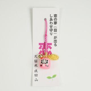 芽が出るダルマ守 恋 ピンク