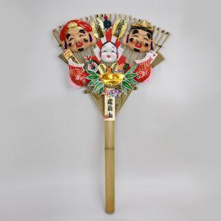 関西流熊手 2尺(6号プラ面)